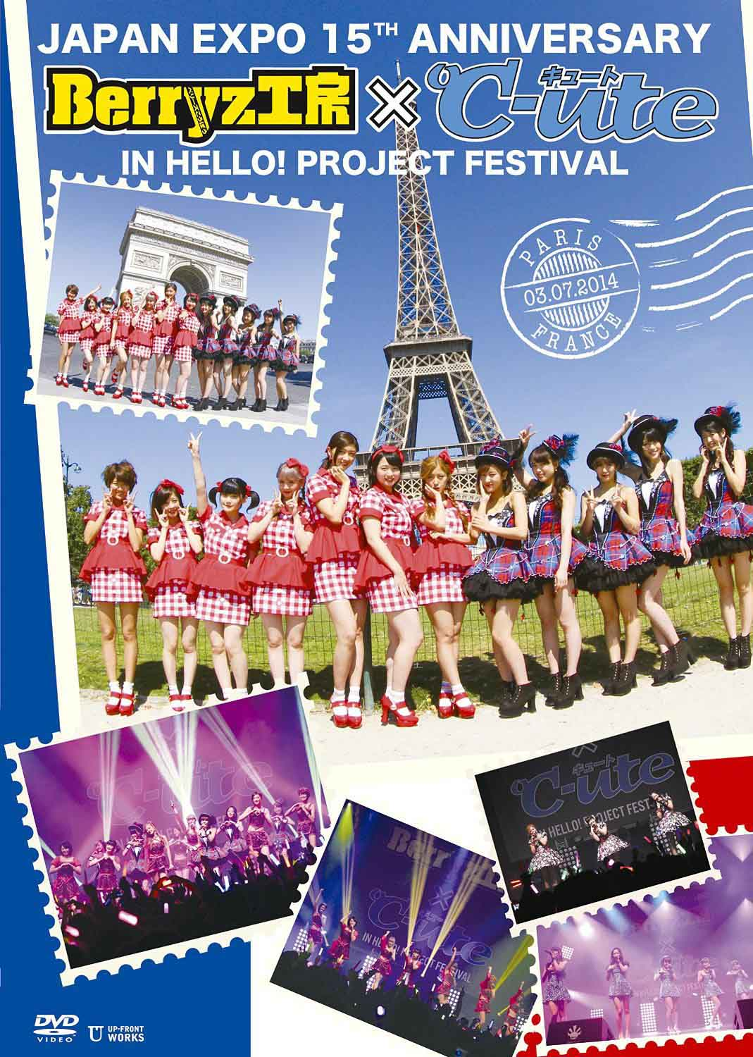 「Japan Expo15th Anniversary Berryz工房×℃-ute in Hello!Project Festival」DVD