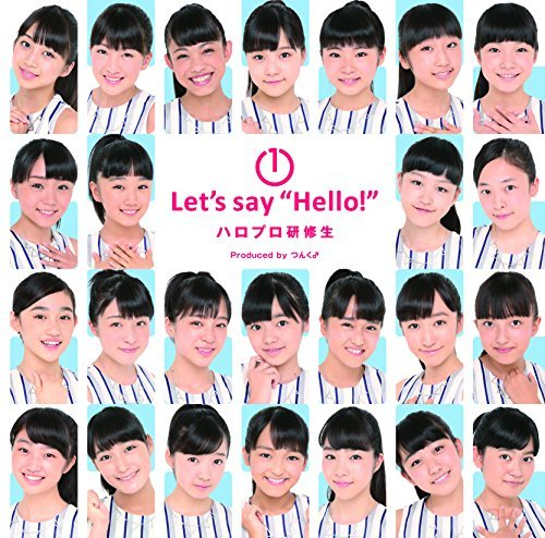 研修生「1Let's say『Hello!』CD