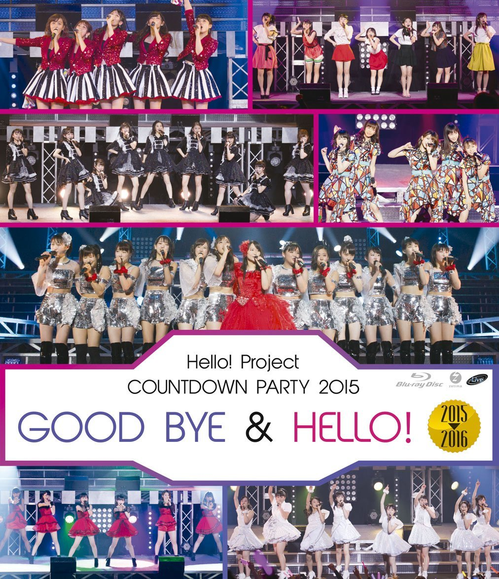 「Hello!Project COUNTDOWN PARTY 2015〜GOOD BYE&HELLO!〜」Blu-ray