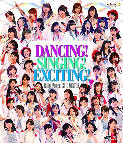 �uHello! Project2016 WINTER�`DANCING!SINGING!EXCITING!�`�vBlu-ray