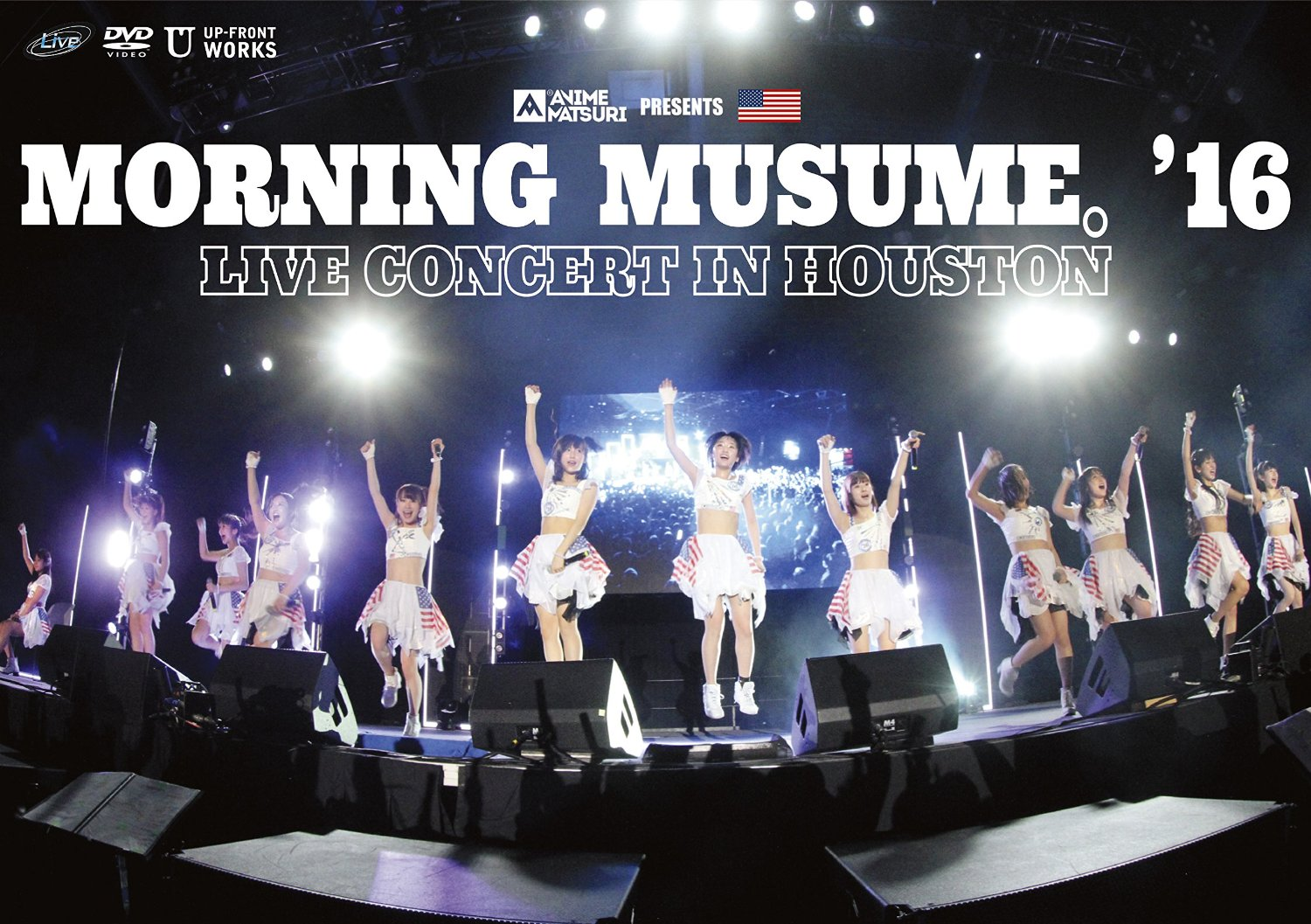 「Morning Musume。'16 Live Concert in Houston」DVD
