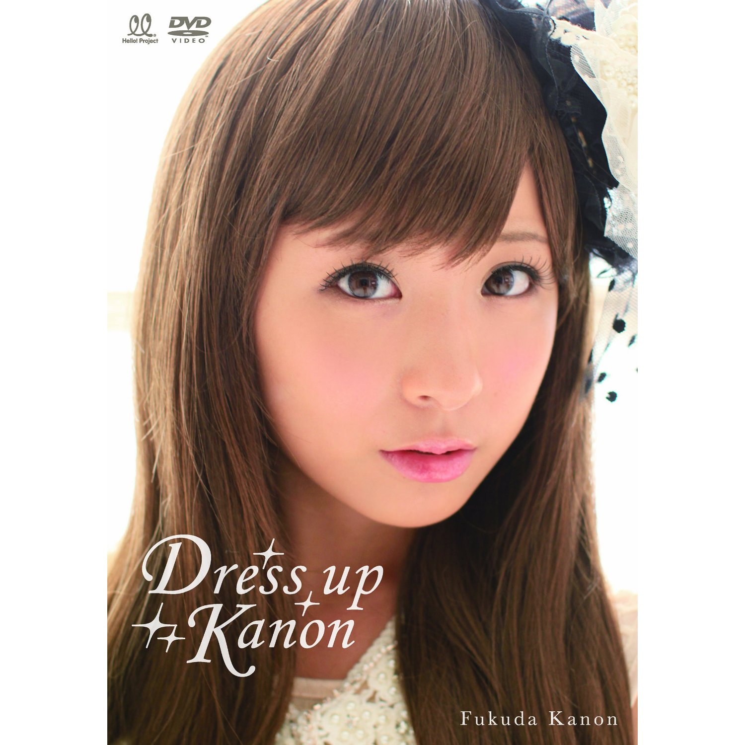 Dress up kanon